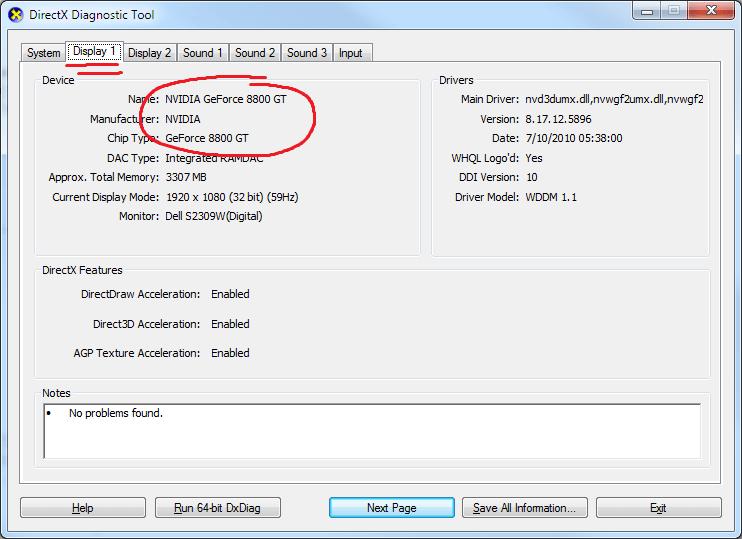 Check VRAM in two GPU