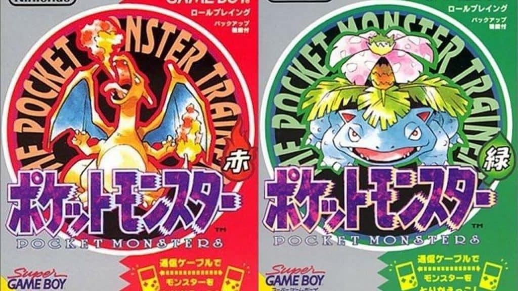 Pokemon Red and Pokemon Green